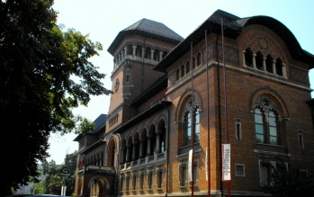Romanian Peasant Museum